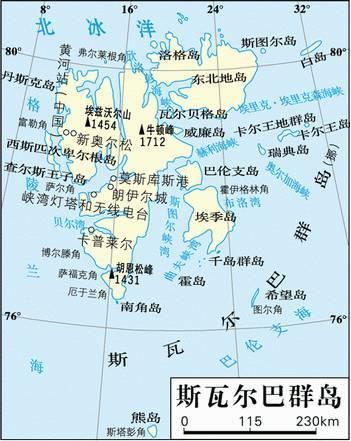 法国强塞给中国一块地 如今价值巨大!