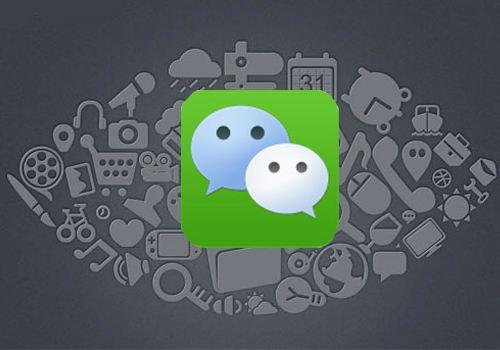 微信双向删除好友功能 用户真的需要吗?