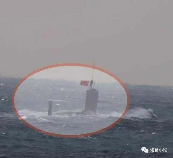 中国核潜艇巡航钓鱼岛 高挂红旗强势通过宫古海峡