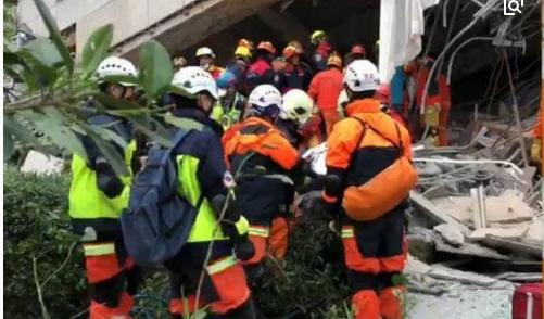 台湾花莲地震最新消息:遇难人数增至9人 其中4人为大陆籍