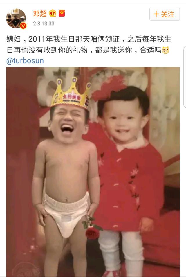 邓超记错结婚纪念日 邓超生日抱怨孙俪没有给自己礼物