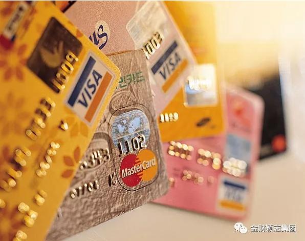 信用卡临时额度要不要提?