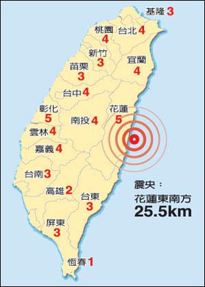 台湾保险业积极应对花莲地震