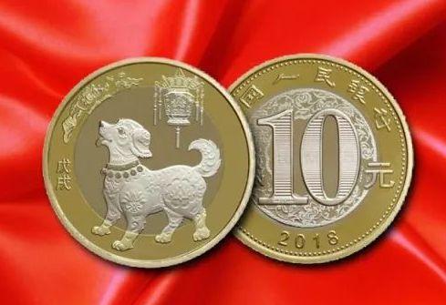 狗年纪念币首批预约刚过 2018还有哪些纪念币值得期待?