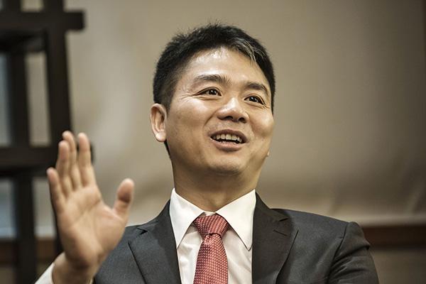 刘强东减持股票套现1000万股 仍是最大股东