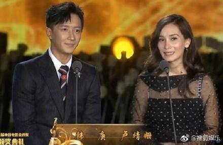 韩庚公布与卢靖姗恋情:你好我的女孩!