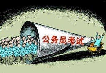 2018国家公务员考试最新消息:2018广州公务员考试录用公告