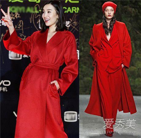 2018本命年穿红色好吗 红色Max Mara长款大衣霸气十足带你旺足一整年!