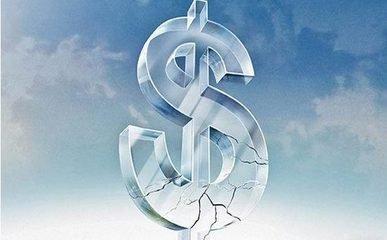美联储加息最新消息:股市大跌 美联储对加息会否更谨慎?