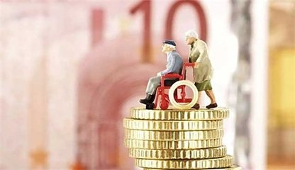 养老金上调最新消息:多地明确提高养老金标准