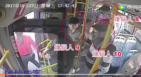 1辆公交11个扒手 引起治安分局的重视