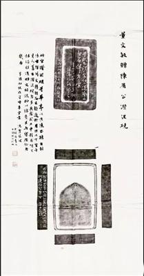 明朝奇人陈继儒收藏最多的是董其昌的书画作品