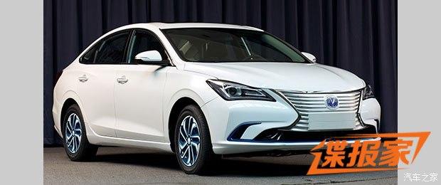 长安全新逸动EV申报图 最大功率达到136马力(100kW)