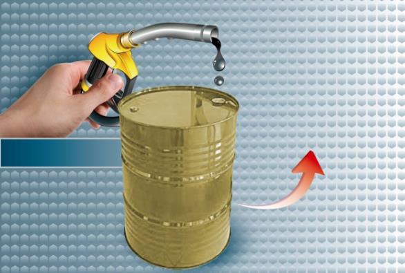 今日起,加满一箱油可省6块5:等了8个月终于降价了