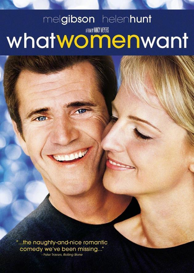 亚当·山克曼将指导喜剧新片《偷听男人心》