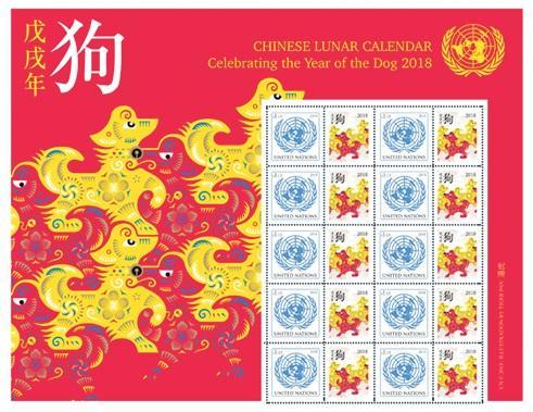 """中国狗年邮票走出国门 在世界刮起了一股""""红色旋风"""""""