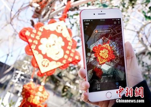 春节期间红包大战花样多 抢红包该注意些什么呢?