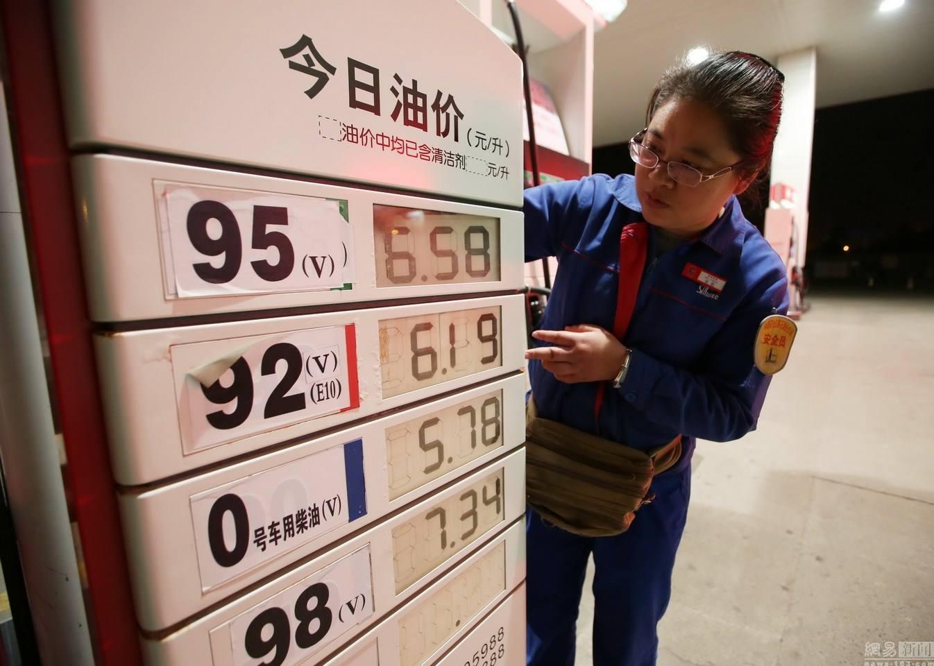 国内油价调整最新消息 国内油价下降 92号汽油重返 6时代