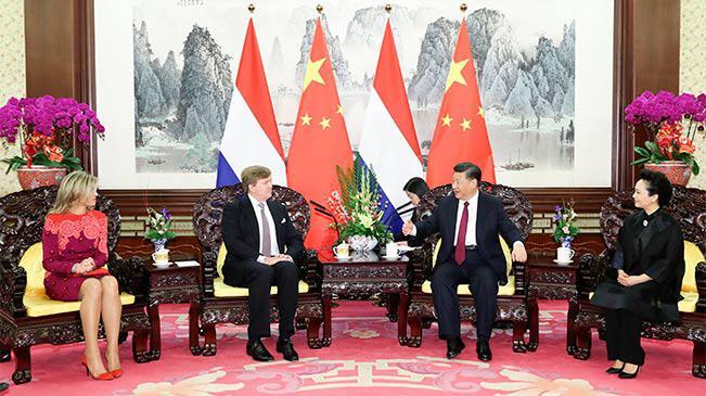 """习近平会见荷兰国王 两国将通过共建""""一带一路""""开展更多合作"""