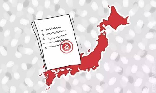 """日本政府加入""""薅羊毛""""队伍 数字货币最高税率达55%"""