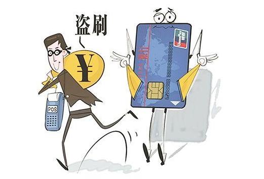 信用卡不激活到底会怎样呢?