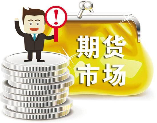 华尔街策略师的期货投资建议