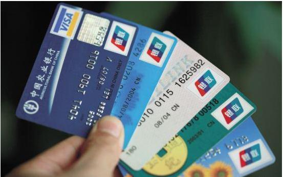 信用卡不想用了 如何正确销卡呢?