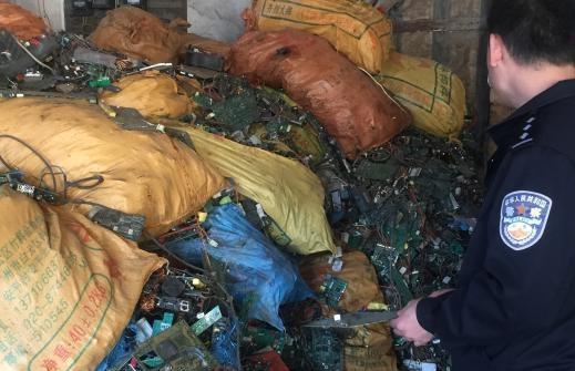江西破获环境污染案:涉案废弃电路板、电线等危废逾千吨