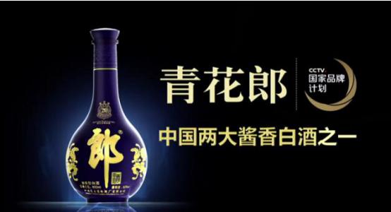 青花郎酱香酒不仅好喝还具有收藏价值