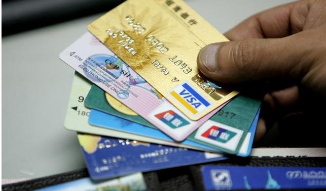 过年信用卡被降额 80%是这些原因
