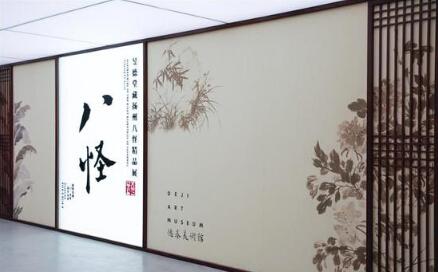 昱德堂藏扬州八怪精品展100件精选展品价值逾10亿