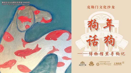 2月10日去上海博物馆里寻狗