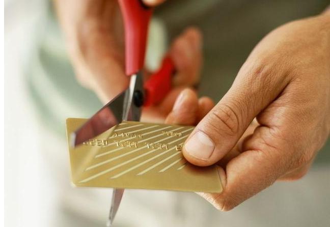 信用卡注销后该怎么处理!