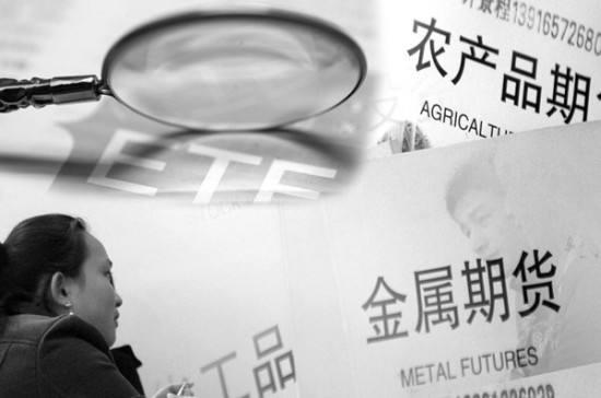 上海期货交易所2月13日期货交易综述