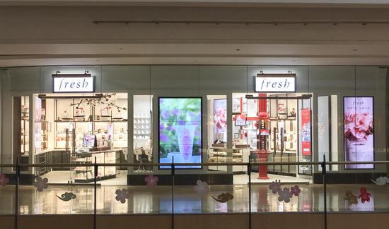 Fresh馥蕾诗正式进驻北京颐堤港 进入中国市场以来开设的第51家门店