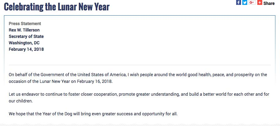 美国务卿春节贺词 祝愿世界人民在农历新年身体健康