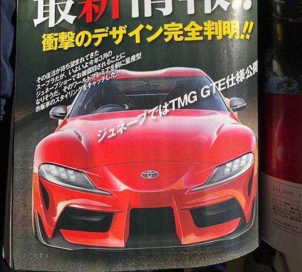 丰田新一代Supra造型曝光 将于今年3月开幕的日内瓦车展上率先发布赛道版