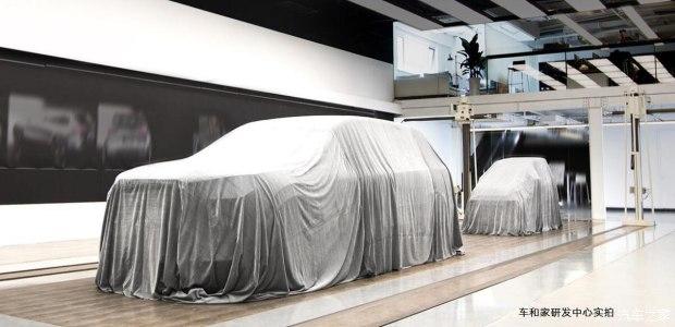 曝车和家SUV新消息 最大续航里程将超过1000公里