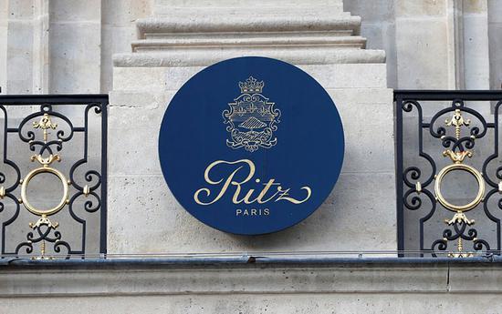 巴黎丽兹酒店将拍卖近万件老物件 酒店第一只浴缸预估价6200元
