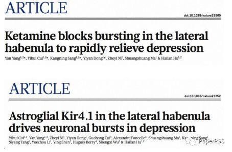 抑郁症研究获突破 只有暴富才能解忧