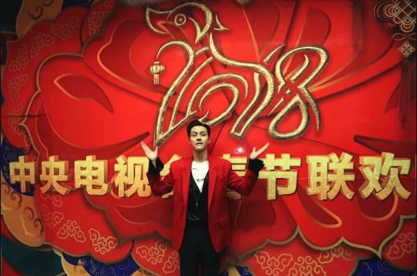 陈伟霆登春晚感慨 印证了坚持梦想是正确的事情
