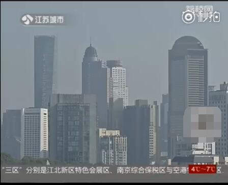 2018南京住房公积金的小目标