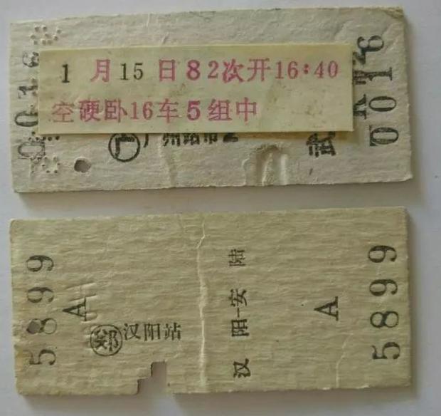 男子收藏百余张火车票 见证武汉铁路发展变迁