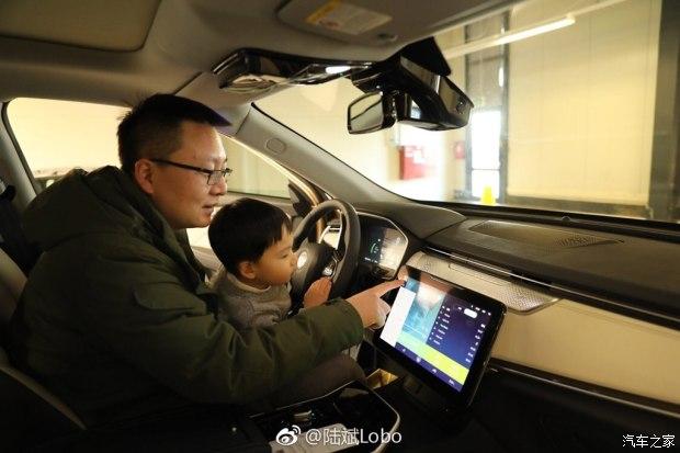 威马EX5内饰信息曝光 纯电动SUV最大续航里程可达600km
