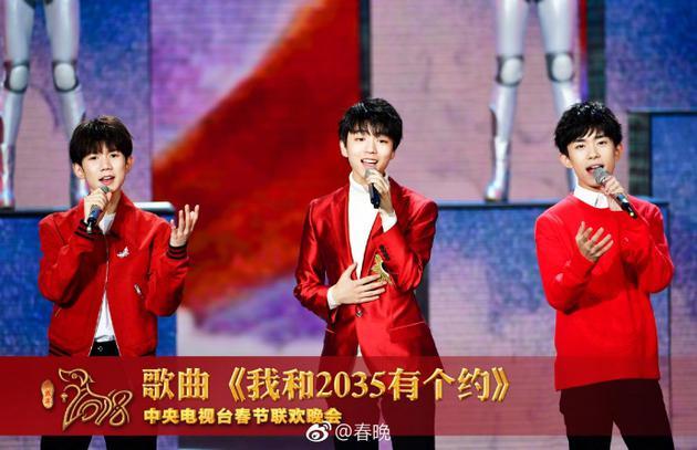 导演回应央视春晚幕后 成龙吴京是诠释《中国》最好的人选