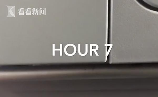 熊孩子飞机上狂吼8小时 其母坐在一旁什么都不管