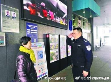 武汉市沌口永旺梦乐城 79岁母亲查岗45岁警察儿子