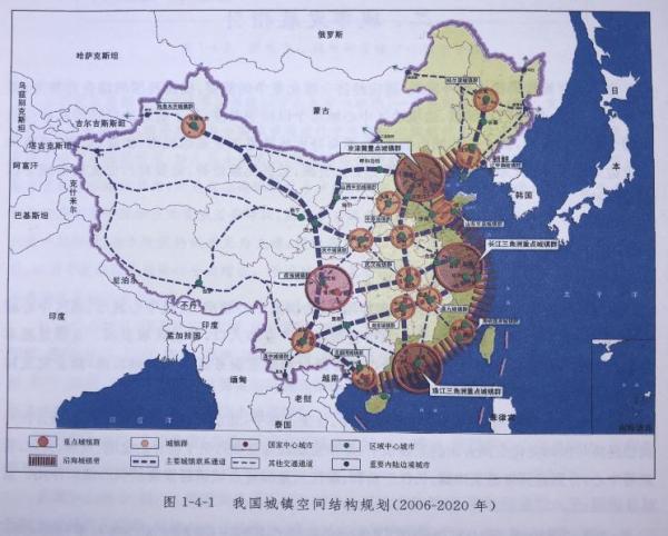 西安获批国家中心城市 将引领西北地区发展