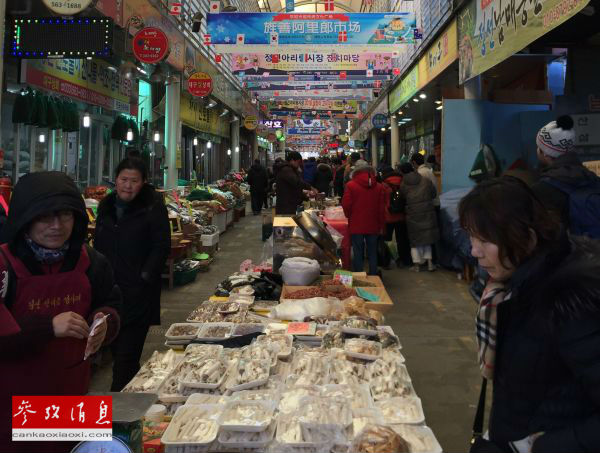 韩国人春节也忙碌 来感受一下韩国的年味吧