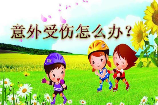 每年春节意外横生 受伤了该怎么办?